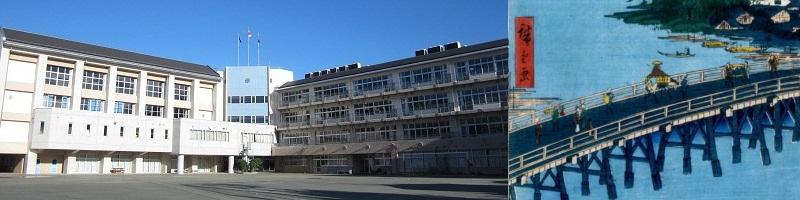トップページ|足立区立第一中学...